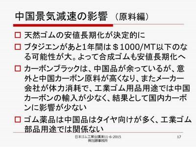ChinaInfluence1.jpg