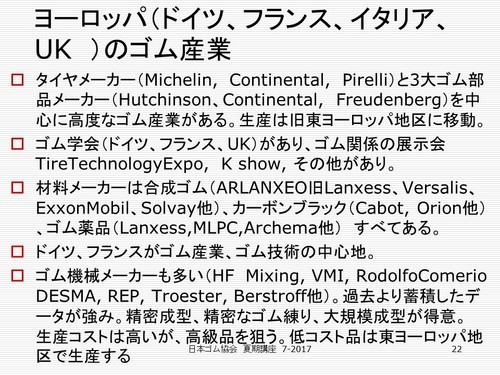 Gomukyoukaikakikouza2017-3.jpg