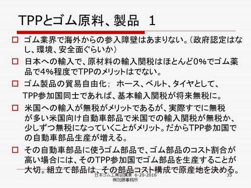 JRAkouen6-2016-8.jpg