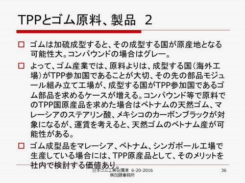 JRAkouen6-2016-9.jpg