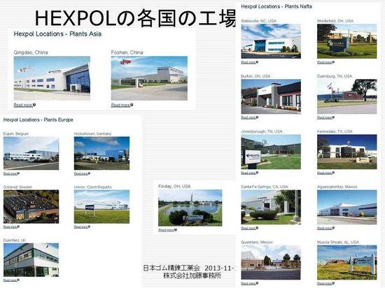 Kouen Nihongomuseirenkougyoukai2 11-14-2013 .jpg