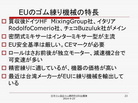 Mixer14.jpg