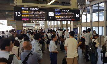 Hiroshima20180713_081133.jpg